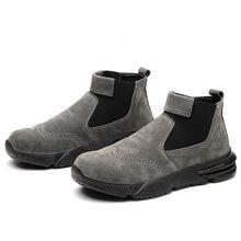 Мужские ботинки sichel теплая защитная обувь 2020 специальный