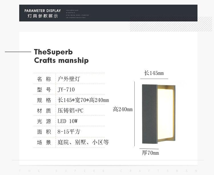 Креативный дверной светильник для балкона, водонепроницаемый настенный светильник, светодиодный внутренний двор, китайский современный минималистский дом, наружная настенная наружная лампа - 6