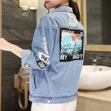 Summer Autumn Women Denim Jacket Coat Korean Style Where Is My Mind Print Woman Jackets Frayed Long Sleeve Women's Bomber Jacket lingxiao chen where is my happiness