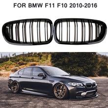 Gloss preto frente rim grille carro corrida grills para bmw 5 f11 f10 4 portas 2010-2016 520i 523 525i 530i estilo do carro