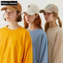Metersbonwe בסיסי נים לנשים Streetwear נקבה אביב סתיו מוצק צבע נים מקרית סווטשירט חדש היפ פופ חולצות