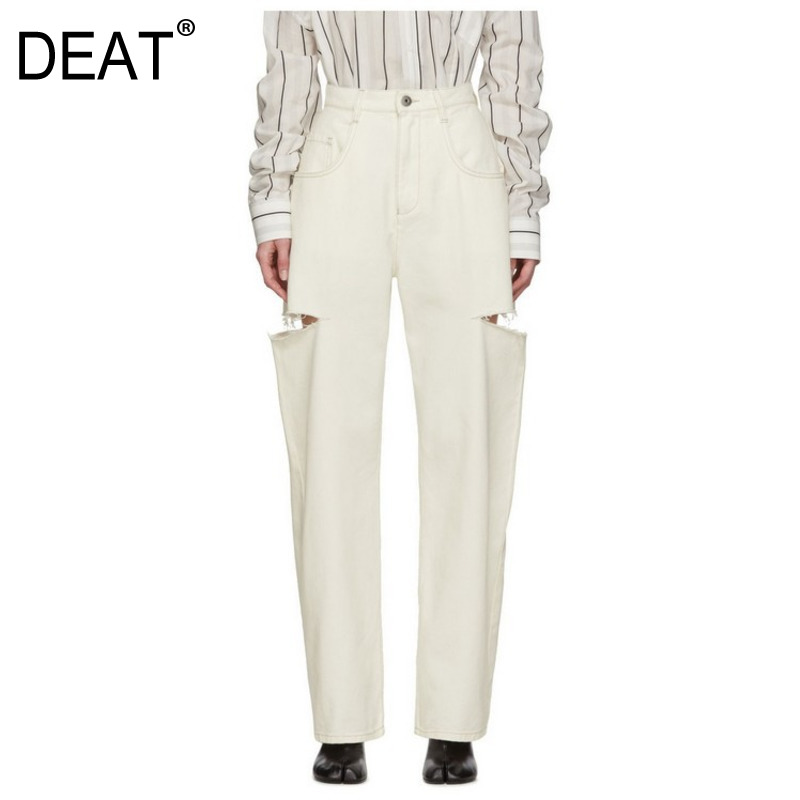 DEAT 2020 New Spring Summer Fashion Casual Loose White High Waist Button Fly Hole Jeans Style Wide Leg Pants Women SB608
