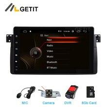 DSP Авто Радио Android 10 автомобильный стерео для BMW E46 M3 318/320/325/330/335 gps навигации BT Wi-Fi