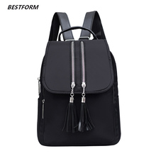 Casual Women Backpack Laptop Anti-theft Womens Bag Nylon Female With Back Pocket Tassel Fashion Travel Pack