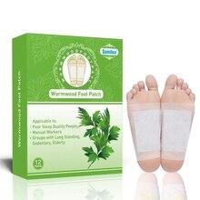 12 шт. маска для ног полынь пластырь для похудения Очищающая травяная спа для ног способствует циркуляции крови улучшает качество сна