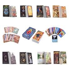 Таро карты стимпанк Таро колода английский оракул карты настольная колода игры вечерние игральные карты настольная игра руководство гадание Fate