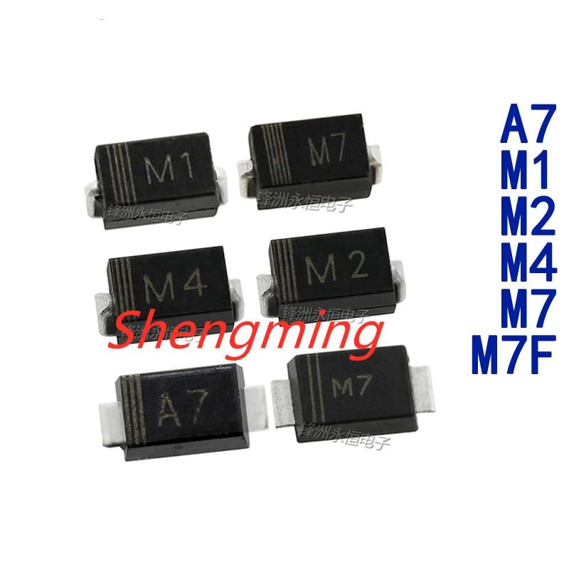 100PCS M7 M1 M2 M4 M7F A7 SMA 1N4001 1N4002 1N4004 1N4007 diodo