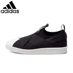 Original Authentic Adidas Superstar Clover Unisex Skateboarding Shoes New Men and Women Canvas Sneakers Flat Comfortable S81338