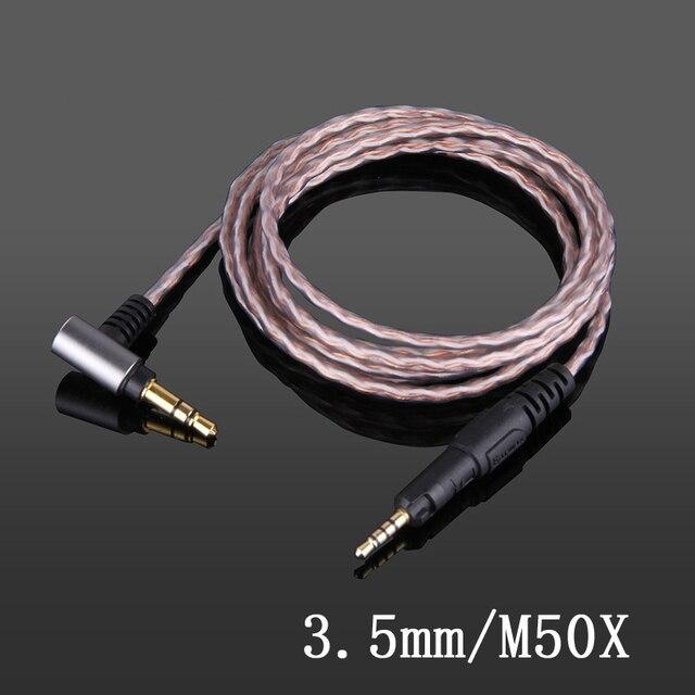 ATH M50X M40X M60X M70X 등 헤드폰 업그레이드 케이블 4.4mm 2.5mm 밸런스 케이블 3.5mm 스테레오 100% 단결정 구리선