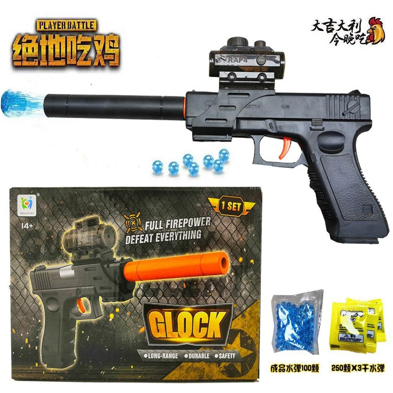 Colorful Box Jedi Sniper Water Gun Glock Manual Water Gun Infrared Muffler