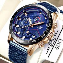 LIGE moda męskie zegarki Top marka luksusowy zegarek kwarcowy zegar niebieski zegarek mężczyźni wodoodporna Sport Chronograph Re tanie tanio 25cm Moda casual QUARTZ NONE 3Bar Klamra z haczykiem CN (pochodzenie) STAINLESS STEEL 12mm Hardlex Kwarcowe zegarki Papier