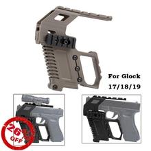 Glock Тактический рельсовый база серии загрузочное устройство пистолет Карабин Комплект быстрая Перезагрузка для G17 G18 G19 нейлон Охота армии аксессуары