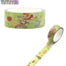 PC286  Le Petit Prince Decorative Paper Washi Tape DIY Scrapbooking Masking Tapes School Office Supply