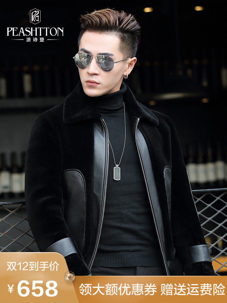 Genuine Leather Jacket Men 2020 Plus Size Winter Warm Real Fur Coat Male Sheep Shearing Overcoat Chaqueta Cuero Hombre LX2576