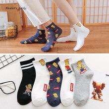 2020 новые модные мужские и женские носки хлопковые цветные