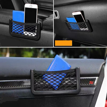 Car Styling Storage Net Box Sticker For BMW E46 E36 E39 E90 E60 F30 F10 E34 X5 E53 E30 F20 E92 E87 M3 M4 M5 X5 X6 X1 Accessories image