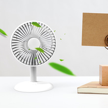 цена на Portable Water Spray Mist Fan Electric USB Rechargeable Handheld Mini Fan Cooling Air Conditioner Humidifier for Outdoor