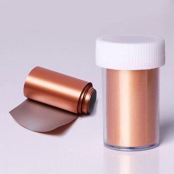 Nail foil καθρέπτης νυχιών