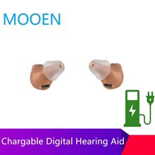 cheap Rechargeable Mini Digital Hearing Aid Sound Amplifiers Wireless Ear Aids for Elderly Moderate to Severe Loss Drop Shipping