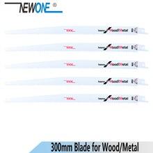 300MM Jig testere bıçakları pistonlu testere bıçağı güç araçları aksesuarları ahşap ve metal kesme