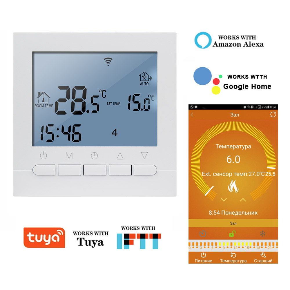 WIFI Thermostat Warm Floor Electric Water Heating Gas Boiler Thermostat Temperature Controller Underfloor Heating Regulator