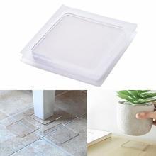 4Pcs/Set Portable Anti Vibration Non-Slip Mat Multifuncational Washing Machine Silicone Pad