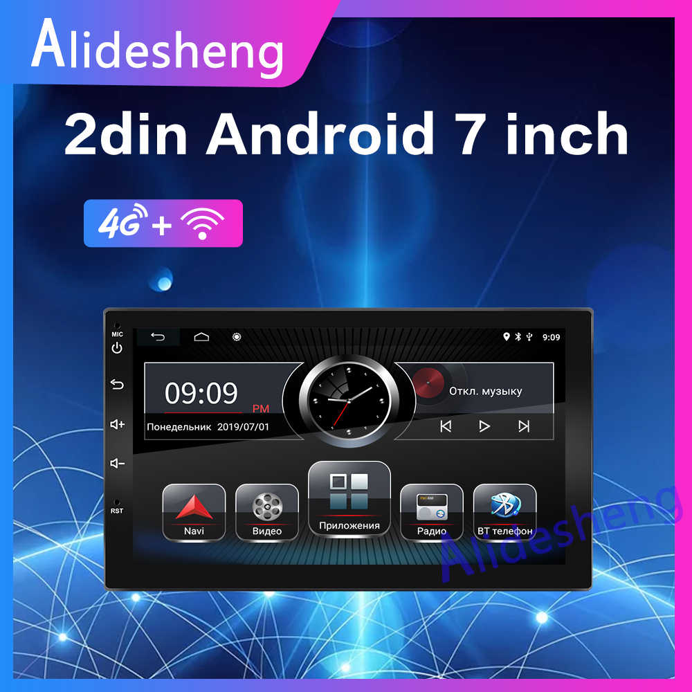 "2 Din 7"" Android 8.1 Car Radio 2DIN HD Autoradio 4G WiFi USB FM Audio video Multimedia Stereo player Universal GPS Navigation"