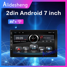 "2 Din 7 ""Android 8.1 Auto Radio 2DIN Hd Autoradio 4G Wifi Usb Fm Audio Video Multimedia Stereo speler Universele Gps Navigatie(China)"