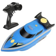 Boat Intelligent Wireless Electric Fishing Bait Remote Control Fish Ship Searchlight Toy Gifts For Kids