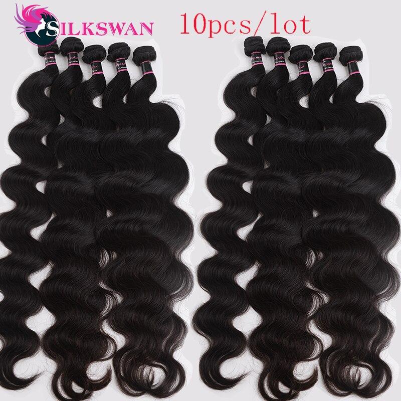 Silkswan-extensiones de cabello indio ondulado, venta al por mayor, 5 ps/lote, 10 unidades/lote, Remy, envío gratis