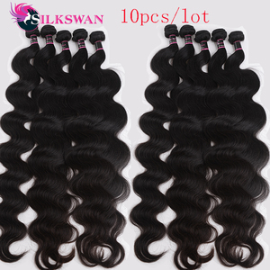 Silkswan Wholesale Body Wave Bundles Indian Hair Bundles 5Ps/lot 10Pcs/lot Remy Hair Extensions Buy In Bulk Free Shipping
