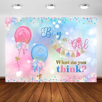 Boy or Girl Gender Reveal Backdrop Pink Blue Dots Balloon Pink or Blue Baby Gender Reveal Party Decor Banner Photo Background