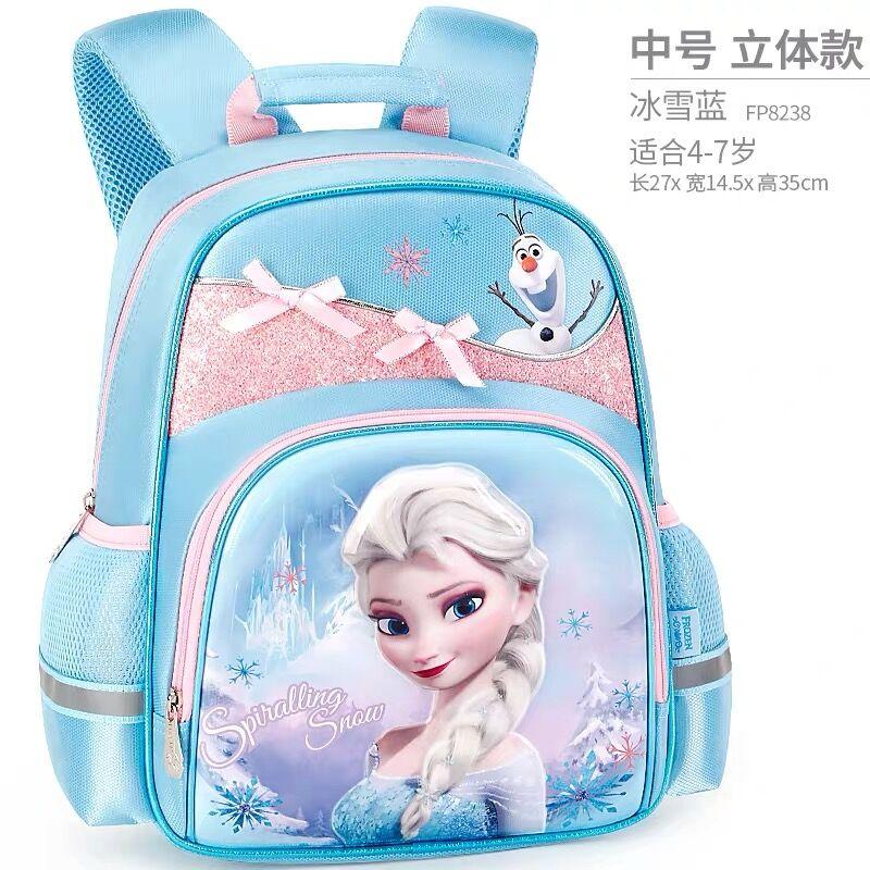 Kids Boy Girl Disney Backpack Frozen Elsa School Bag Satchel Brthday Gift