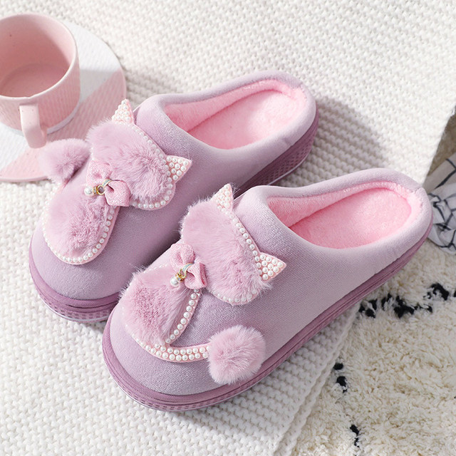 Womens Warm Plush Slippers