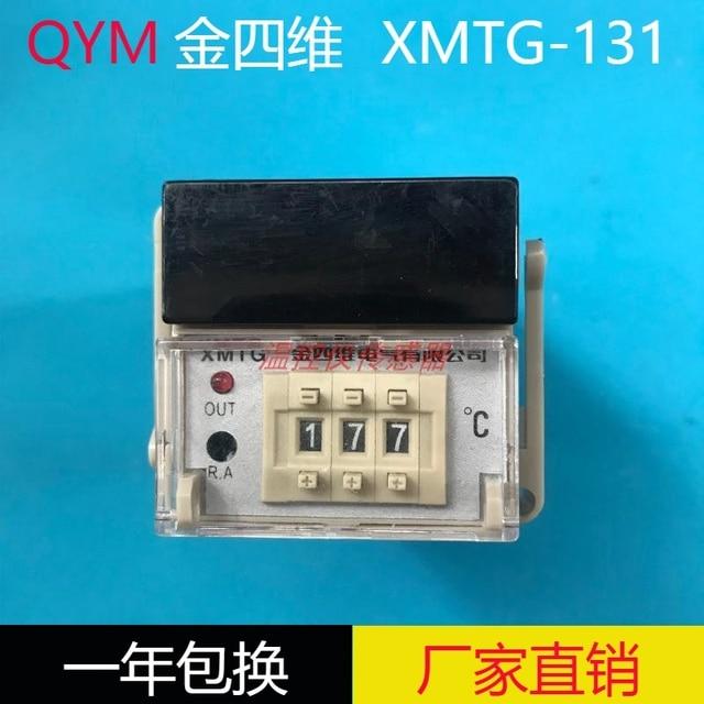 XMTG-131 numérique cadran Code XMTG-132 affichage numérique régulateur de température or Siwei 399K 999K PT100