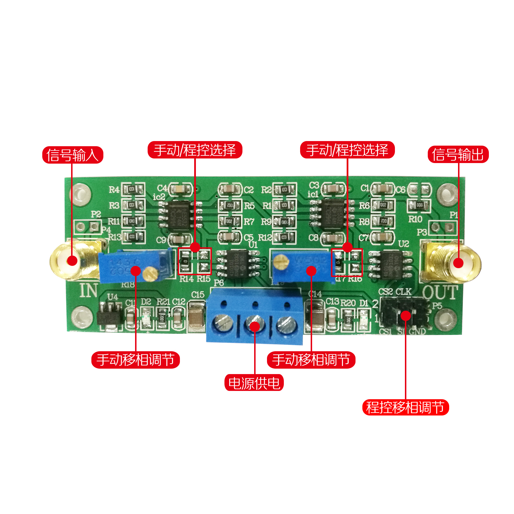 Precision Programmable Phase Shift Amplifier 0-360 Degree Adjustable MCP41010 Adjustable Phase Shifter Circuit Module Board