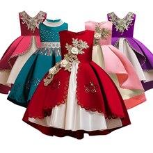 Детское вечернее платье; платье принцессы для банкета; коллекция года; Пышное Платье с аппликацией для девочек; платья для первого причастия; платье для свадебной вечеринки