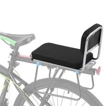 Длинное заднее сиденье для велосипеда детская подушка для заднего сиденья велосипеда стойка со спинкой Мягкая Детская спинка сиденье для велосипеда седла