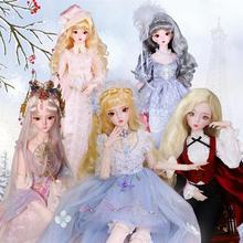 Кукла DBS 1/3 BJD сказочная Сказочная страна чудес коллекция механическое шарнирное тело 62 см высота для девочек ледяной DBS SD
