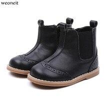 Weoneit/модные детские ботинки; сезон осень-зима; новые удобные ботинки для девочек; Кожаные Ботинки Martin для мальчиков; модная детская обувь; CN 21-30