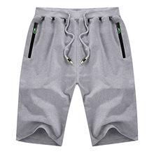 66 # pantalones cortos de verano para hombres 2021 Mens de moda y guapo Casual y cómodo pantalones cortos de Color liso de talla grande pantalon corto