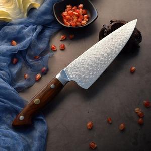 GHL 8 дюймов VG10 67 слоев японский дамасский стальной нож шеф-повара нож для нарезки овощей нож для фруктового мяса кухонные ножи инструмент для...