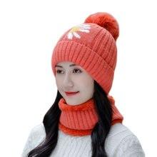 Новая зимняя шапка и шарф комплект ювелирных изделий для женщин