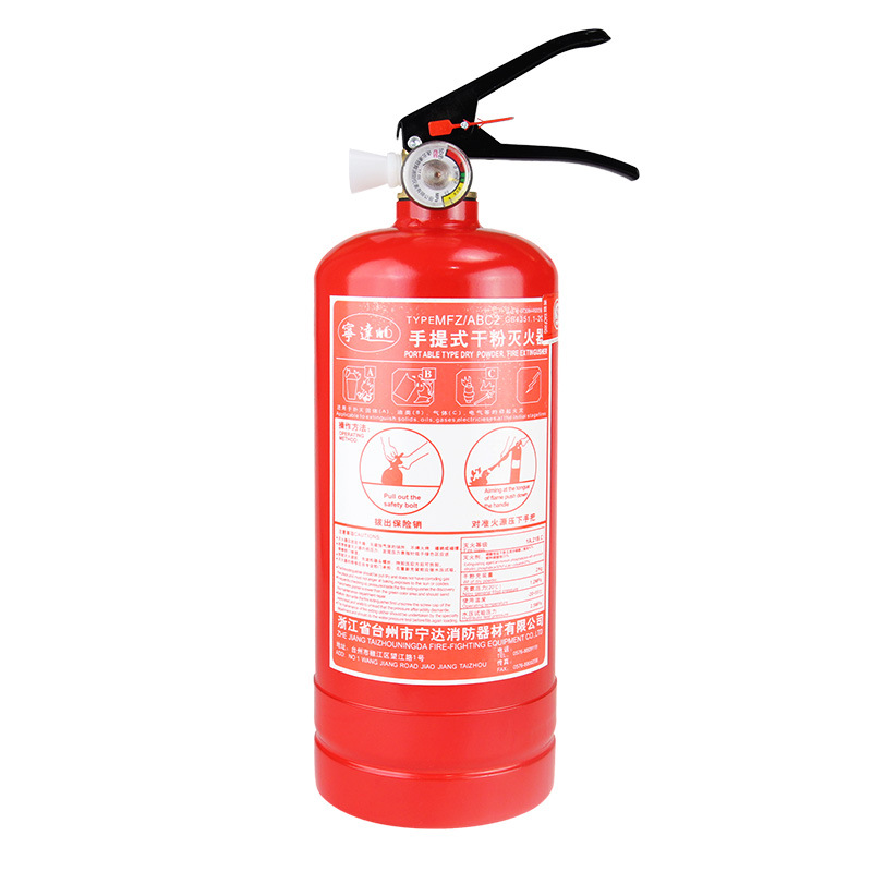 Car Fire Extinguisher New Traffic Rules Annual Inspection Supplies Car With Extinguisher Trash Dry Powder Car Extinguisher 1 K