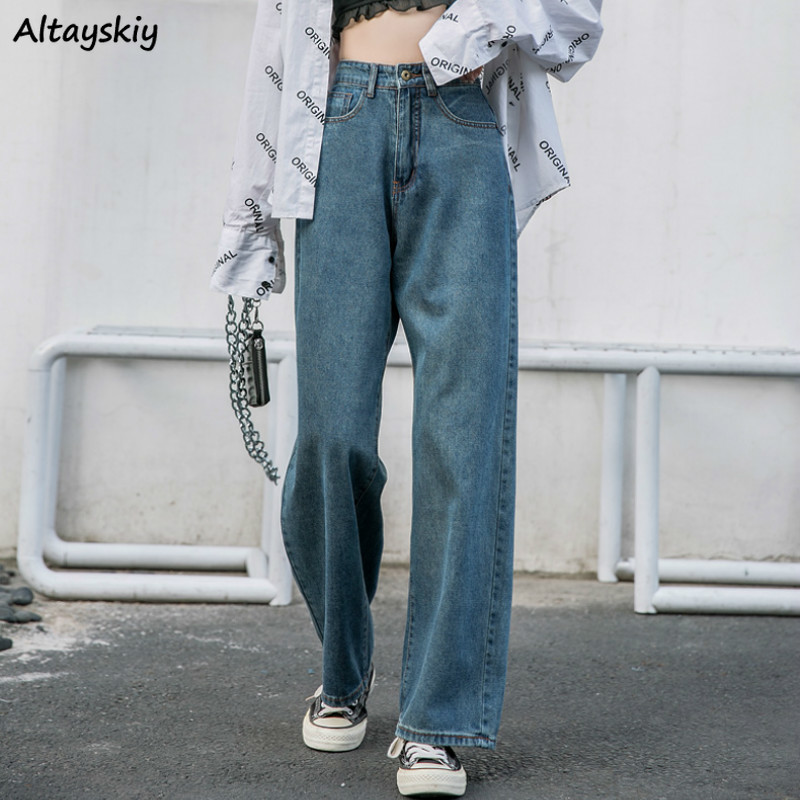 Jeans Women Long Trouser Denim Korean Style High Waist Large Size 5XL Wide-leg Loose Womens All-match Retro Student Elegant Girl