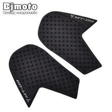 MT 09  Black Motorcycle Anti Slip Tank Sticker Knee Grip Protective Pad For Yamaha MT-09 MT09 2014 2015 2016 2017 for yamaha mt 09 mt09 mt 09 2014 to 2017 2018 motorcycle protector anti slip tank pad sticker gas knee grip traction side decal