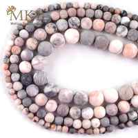 Dull Polish Matte Pink Zebra Jaspers Natural Stone Round Beads For Jewelry Making Spacer Loose Beads 4mm-12mm DIY Bracelets 15