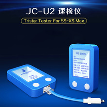 JC-U2 Tristar Tester Quickly Reads SN Code to Detect Fault iPhone XS Max/xs/xr/8plus/8/7plus/6plus/6s/6plus/6/5s One-button DFU