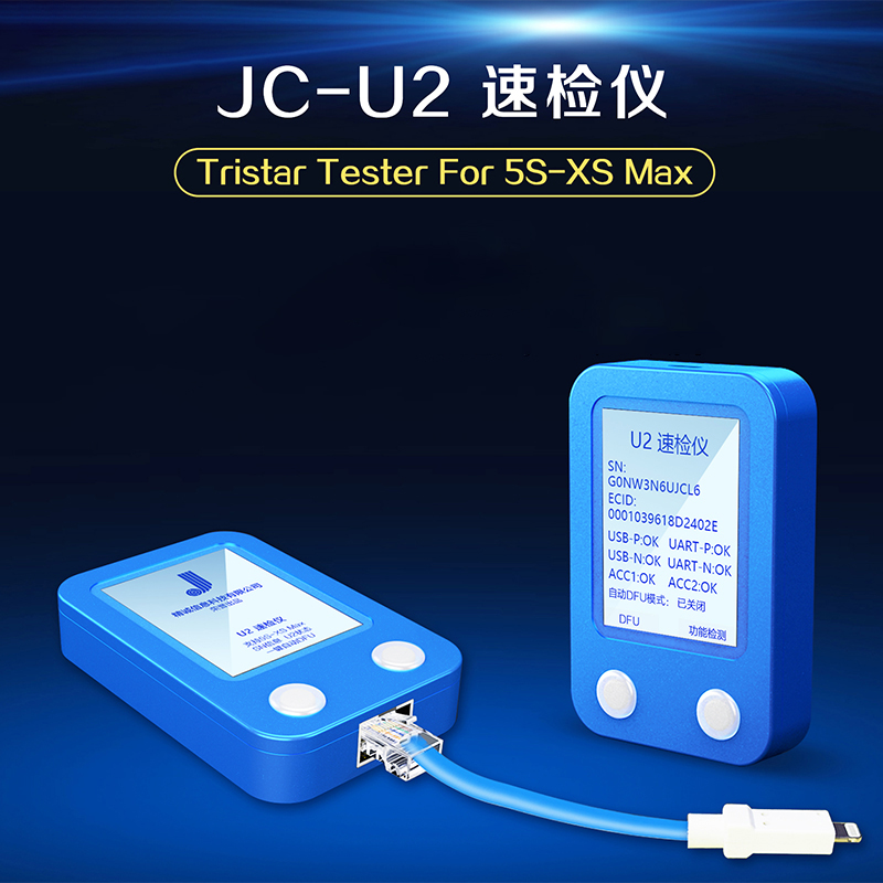 JC-U2 Tristar Tester Quickly Reads SN Code to Detect Fault iPhone XS Max/xs/xr/8plus/8/7plus/6plus/6s/6plus/6/5s One-button DFU image