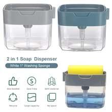 2 в 1 дозатор жидкого мыла с губкой и